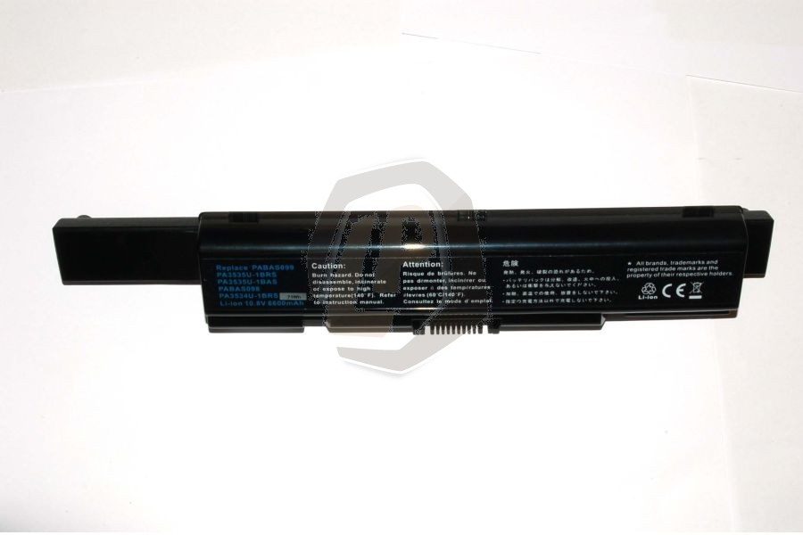 Laptop accu CMPB320 voor Toshiba Satellite M200 serie en andere modellen