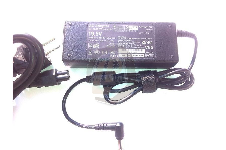 Laptop adapter CMPA33 voor Sony Vaio PCG-800 serie en andere modellen