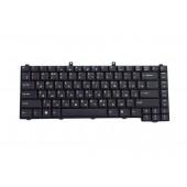Laptop toetsenbord ACET047 voor Acer Extensa 5620 en andere modellen